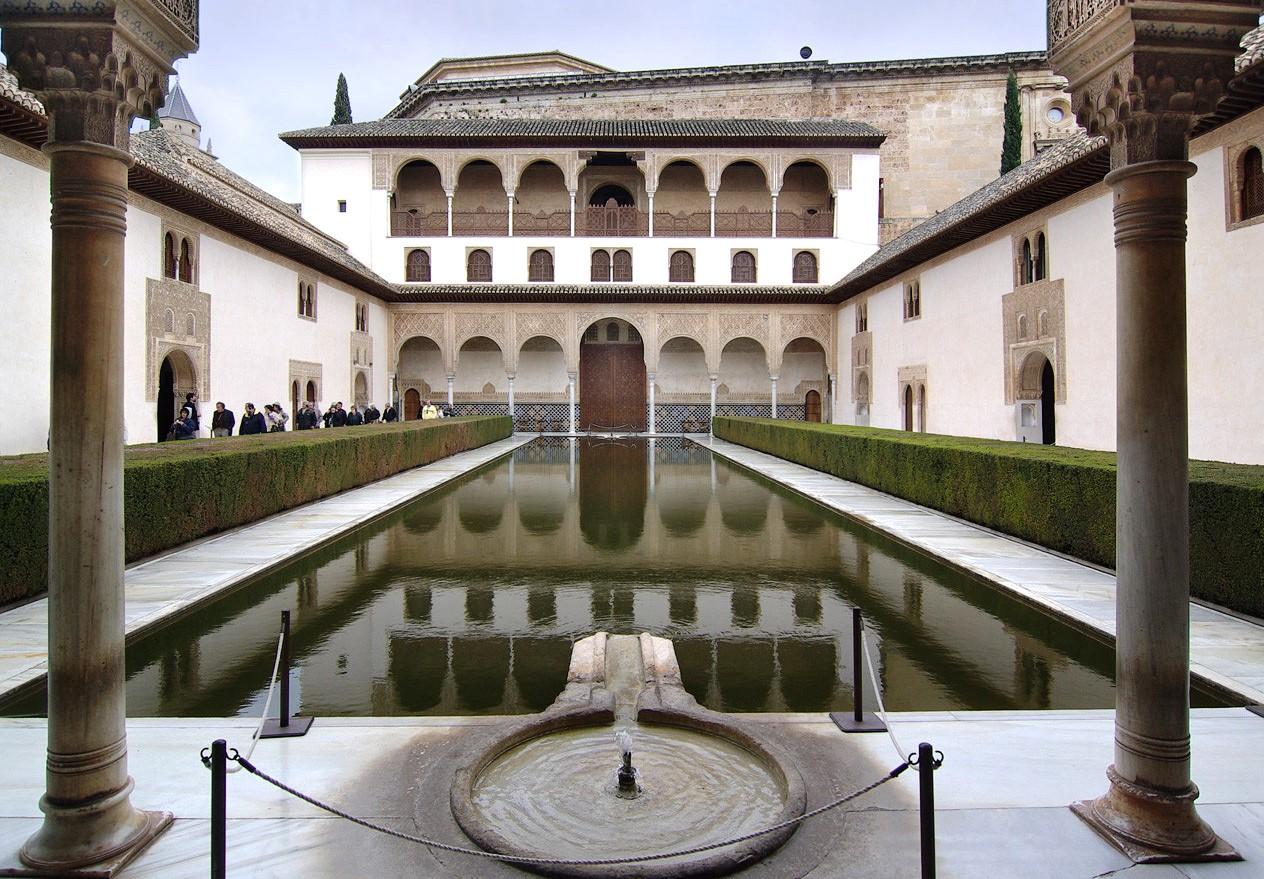Альберко Альгамбра
